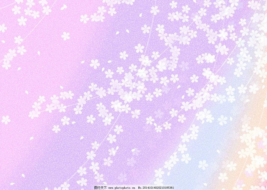 淡色 星星 ppt背景 底纹 紫色 粉色 淡雅 糖果色  设计 底纹边框 背景图片