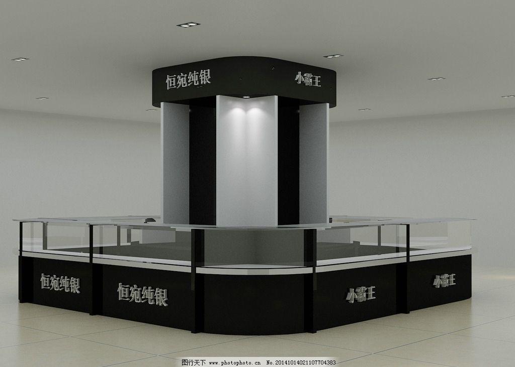 展位 展台 柜台 前台 珠宝首饰 手机 钟表 学习机 设计 3d设计 3d设计