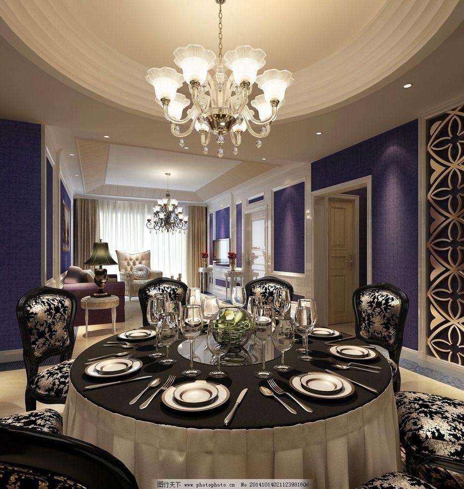 欧式餐厅 室内 装潢 工装 家装 室内设计 建筑 卧室 客厅 时尚卧室