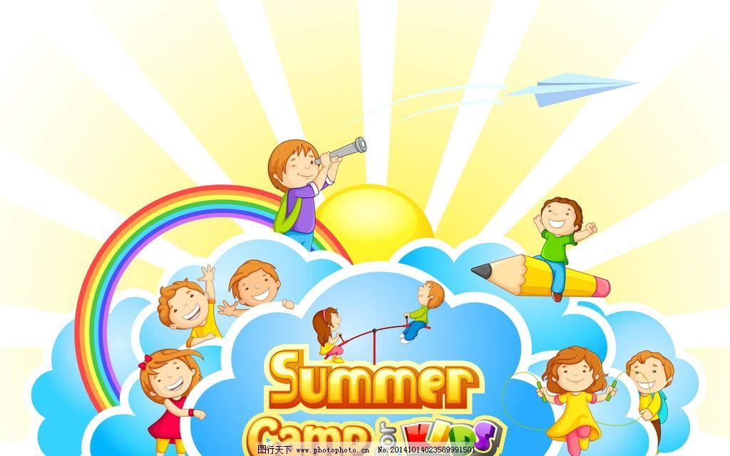 卡通儿童 卡通学生 小学生 小朋友 卡通男孩 卡通女孩 手绘 卡通插画