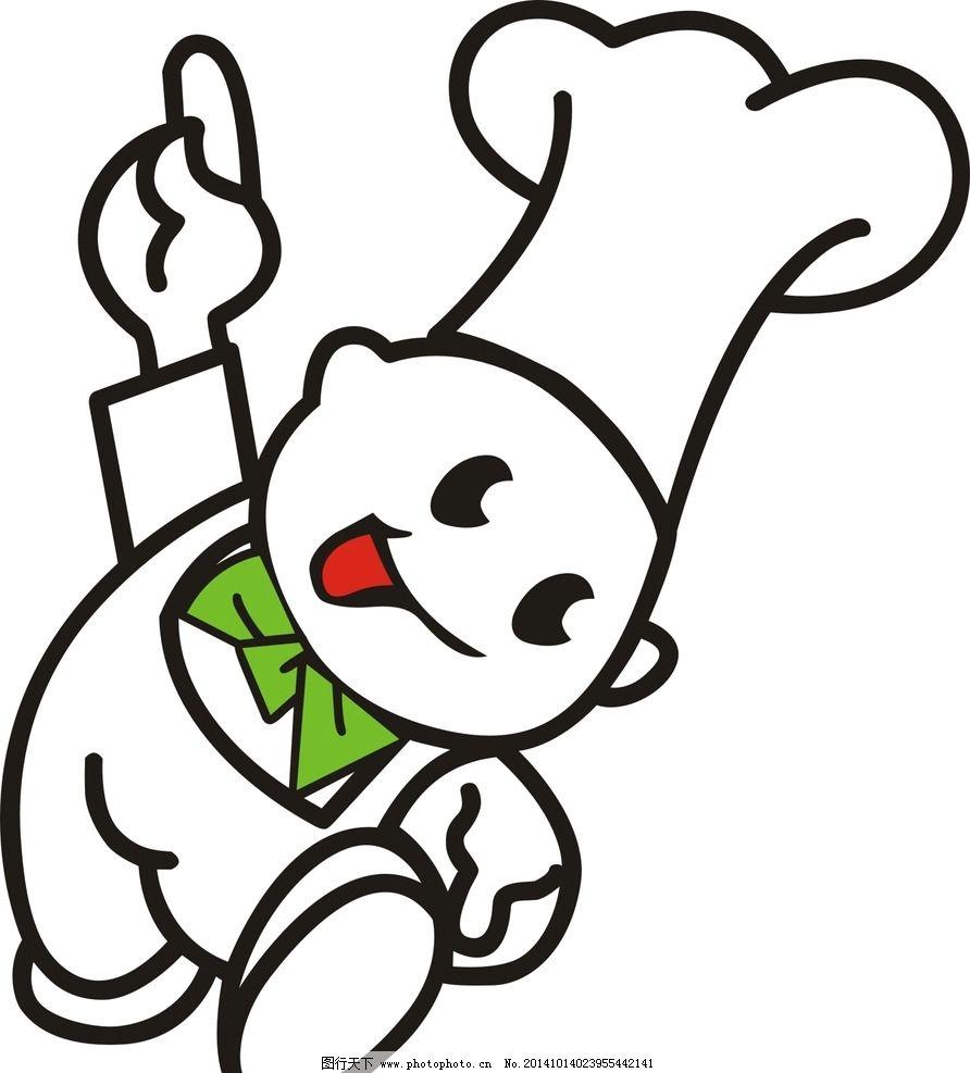 厨师手绘头像 钢笔画