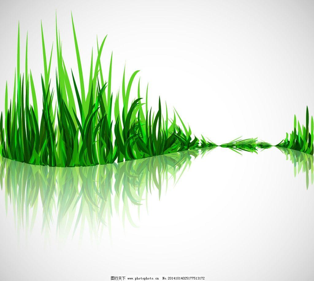 绿色 叶子 环保背景 手绘 小草 生物世界 矢量  设计 生物世界 花草