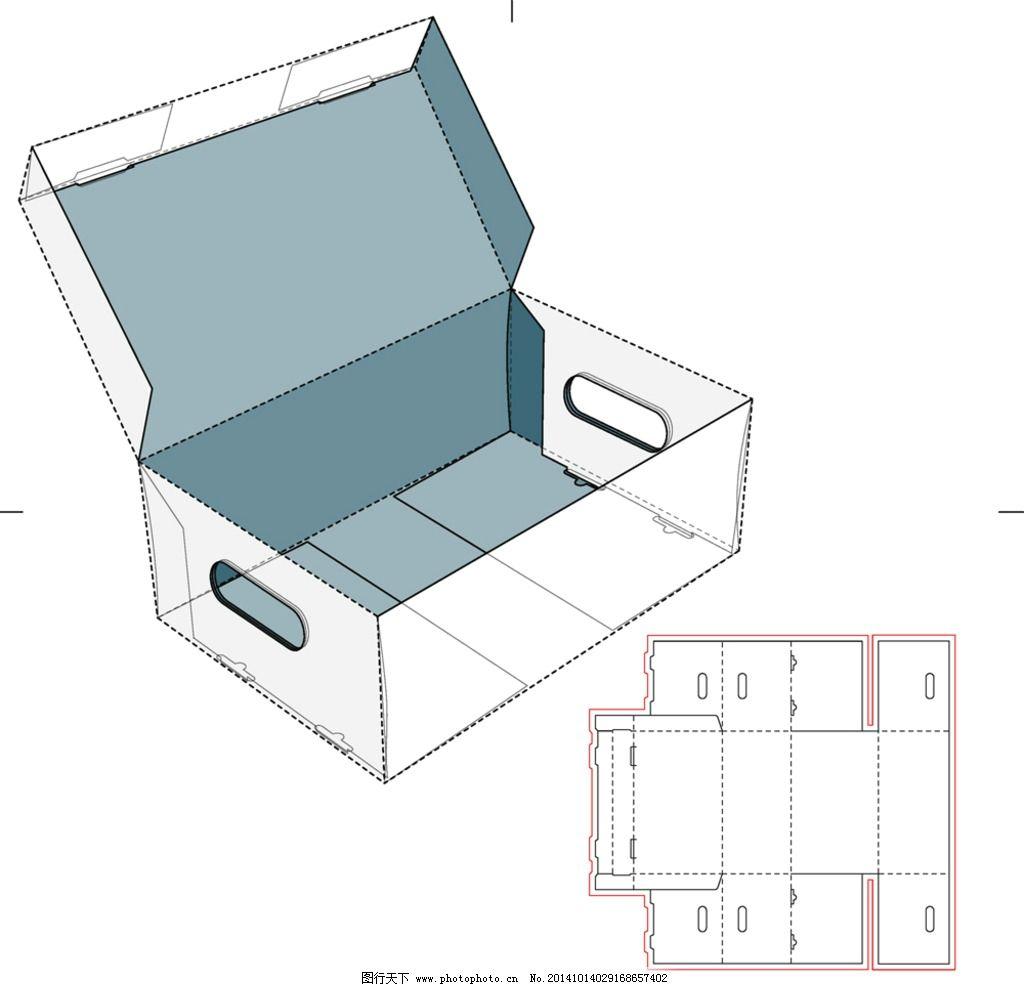 包装盒 包装盒模板 包装盒设计 手绘 纸盒包装 矢量