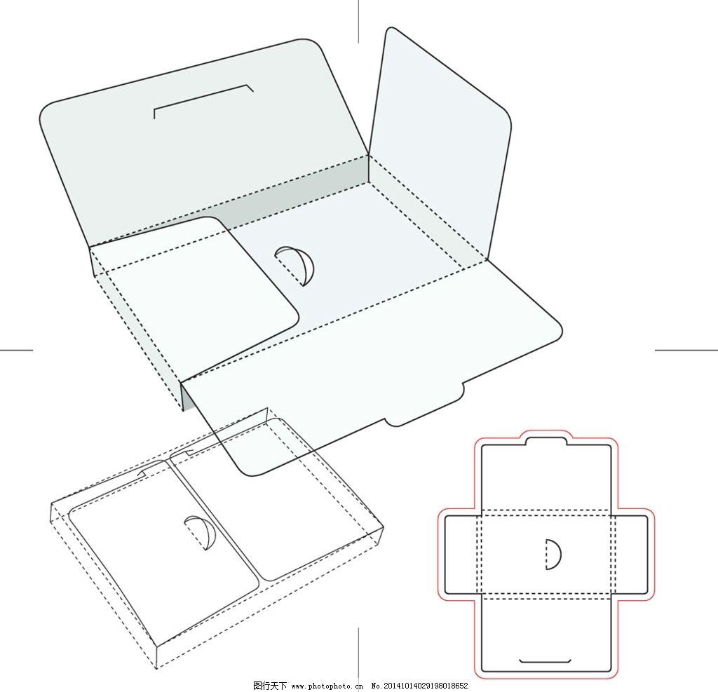 纸盒包装 包装盒 包装盒模板 包装盒设计 手绘 矢量 包装设计 设计