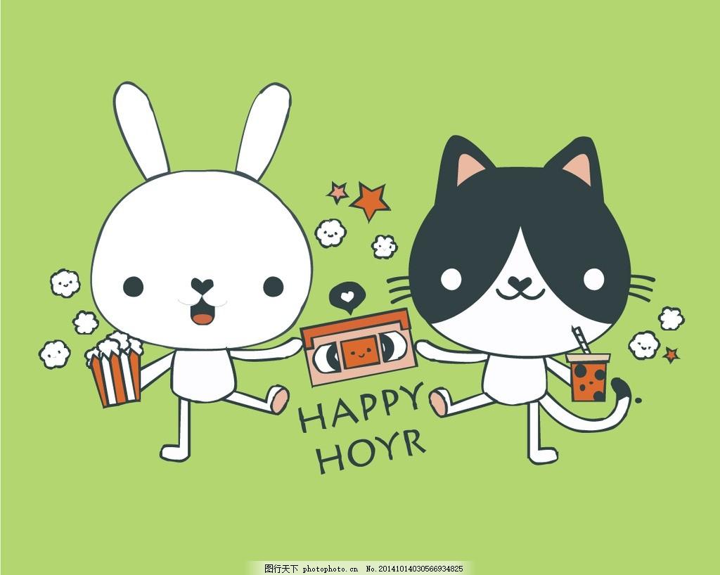 卡通猫咪卡通猫 小花猫 卡通黑白猫 小白兔 猫咪与兔子 呆萌猫兔子