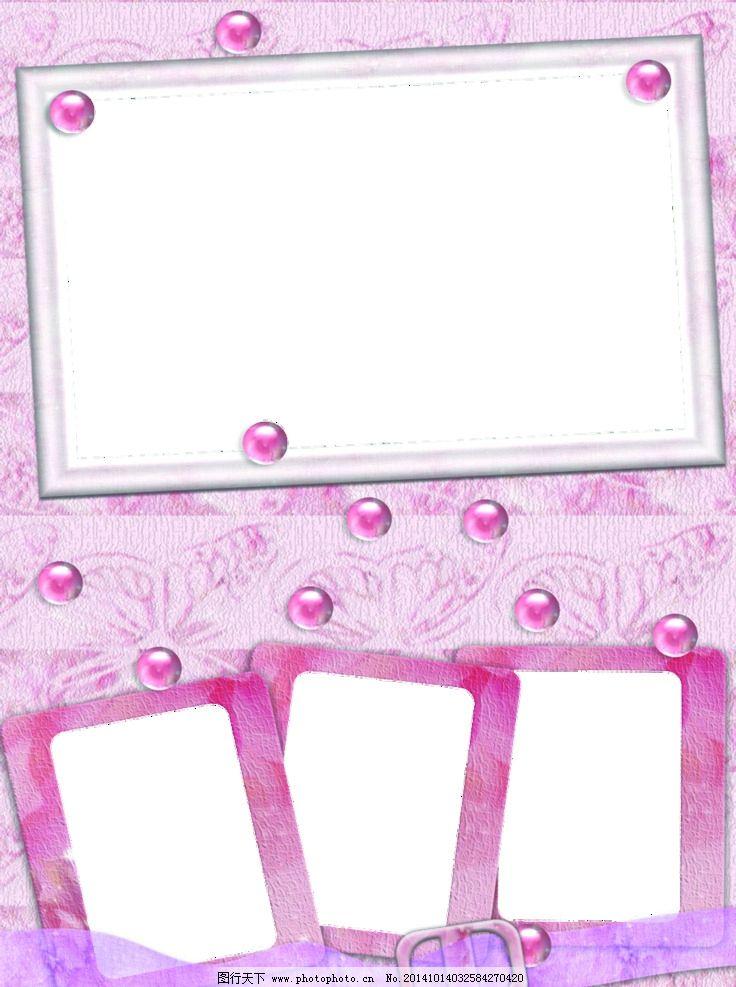 ppt 背景 背景图片 边框 模板 设计 相框 736_987 竖版 竖屏