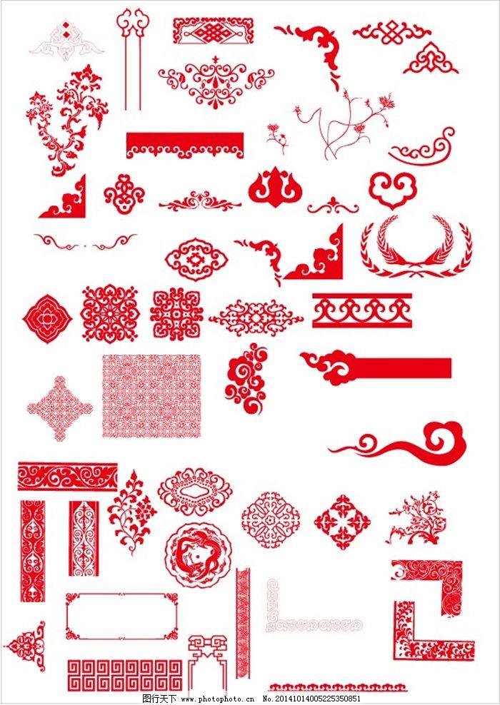 剪画玄关 装饰剪纸图案 喜庆纹理 矢量图 花纹花边