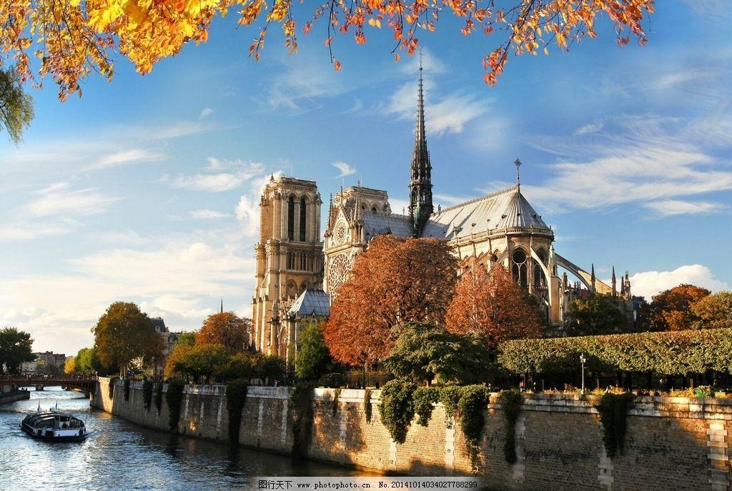 巴黎圣母院 国外城市 风景建筑图片 巴黎大教堂 塞纳河 法国 国外旅游