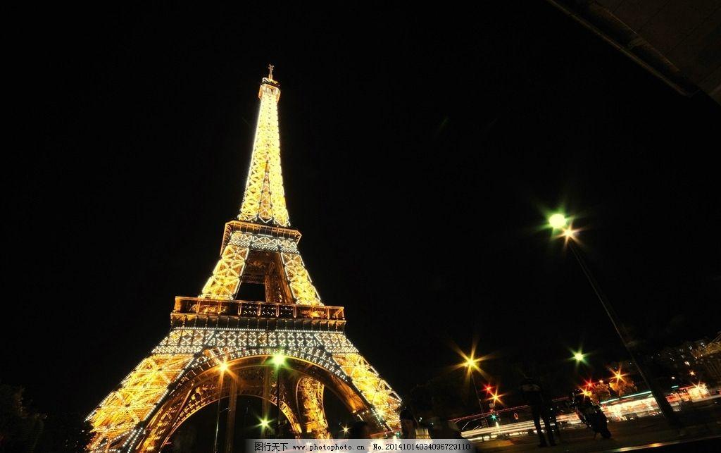 巴黎夜景 巴黎 埃菲尔铁塔