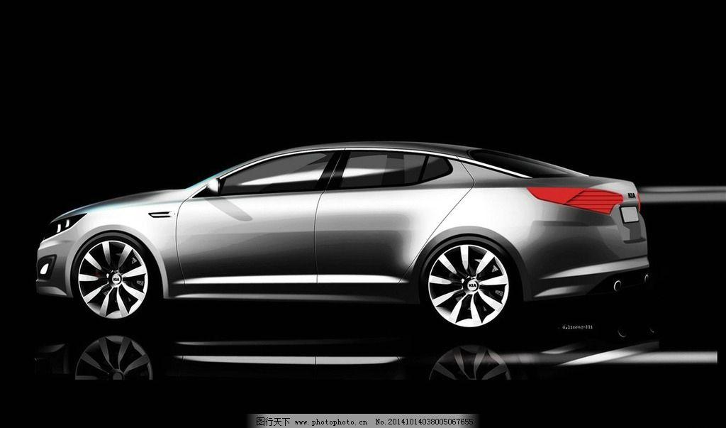 起亚 汽车 世界名车 中高级轿车 中级轿车 高级轿车 起亚k5 摄影 现代
