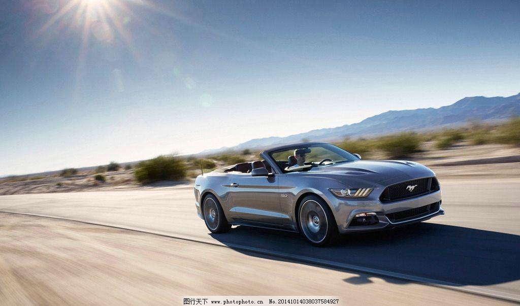 福特 汽车 世界名车 野马 gt 敞篷车 2015款 福特野马 gt敞篷版 汽车