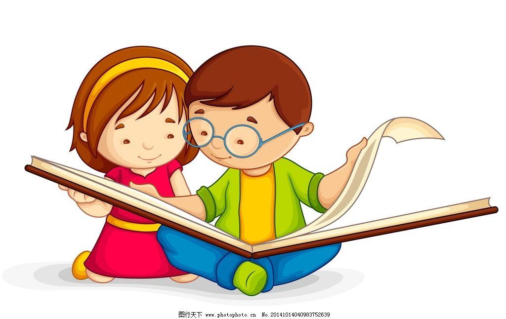 卡通男孩 卡通女孩 手绘 卡通插画 幼儿绘画 设计 人物图库 儿童幼儿