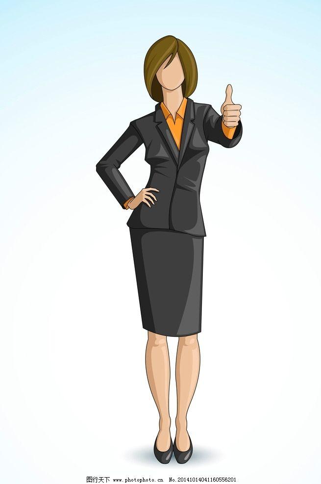 职业女性 手绘少女 女孩 女人 时尚美女 卡通女生 简笔画插图