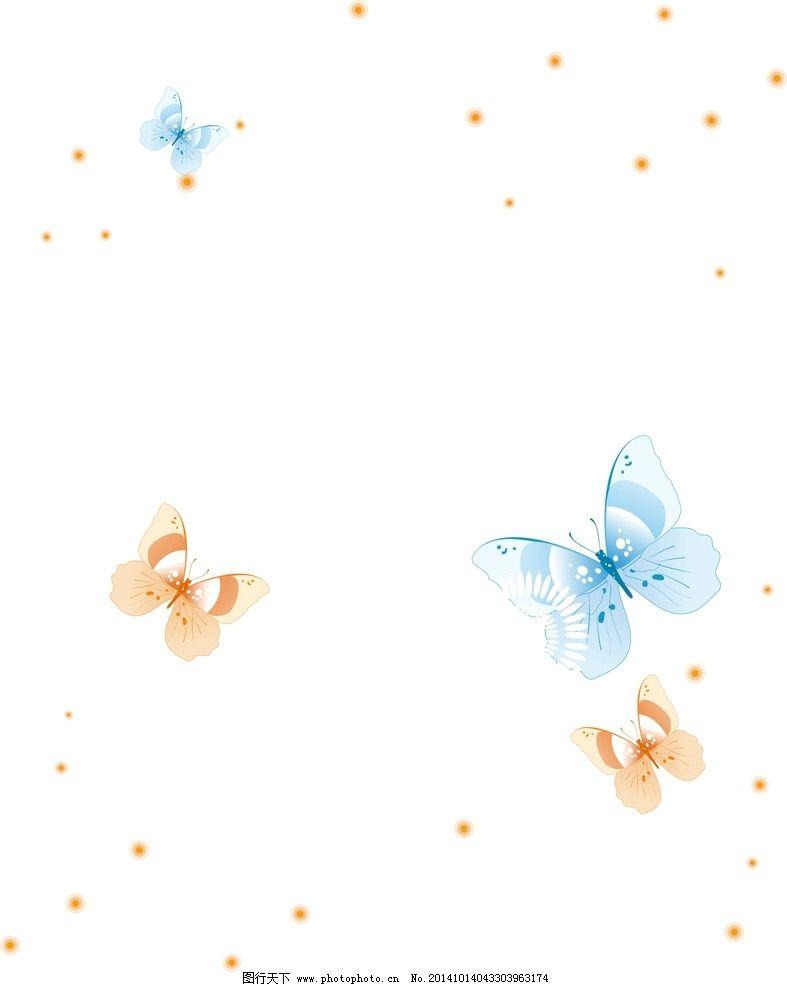 矢量圆圈 蝴蝶 卡通素材 可爱 矢量图 卡通装饰 抽象设计 创意