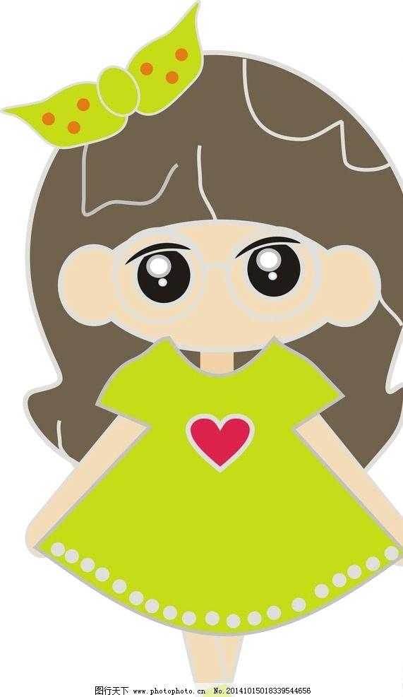 卡通 小女孩 卡通人物 卡通动漫 卡通动画 设计 动漫动画 动漫人物 cd