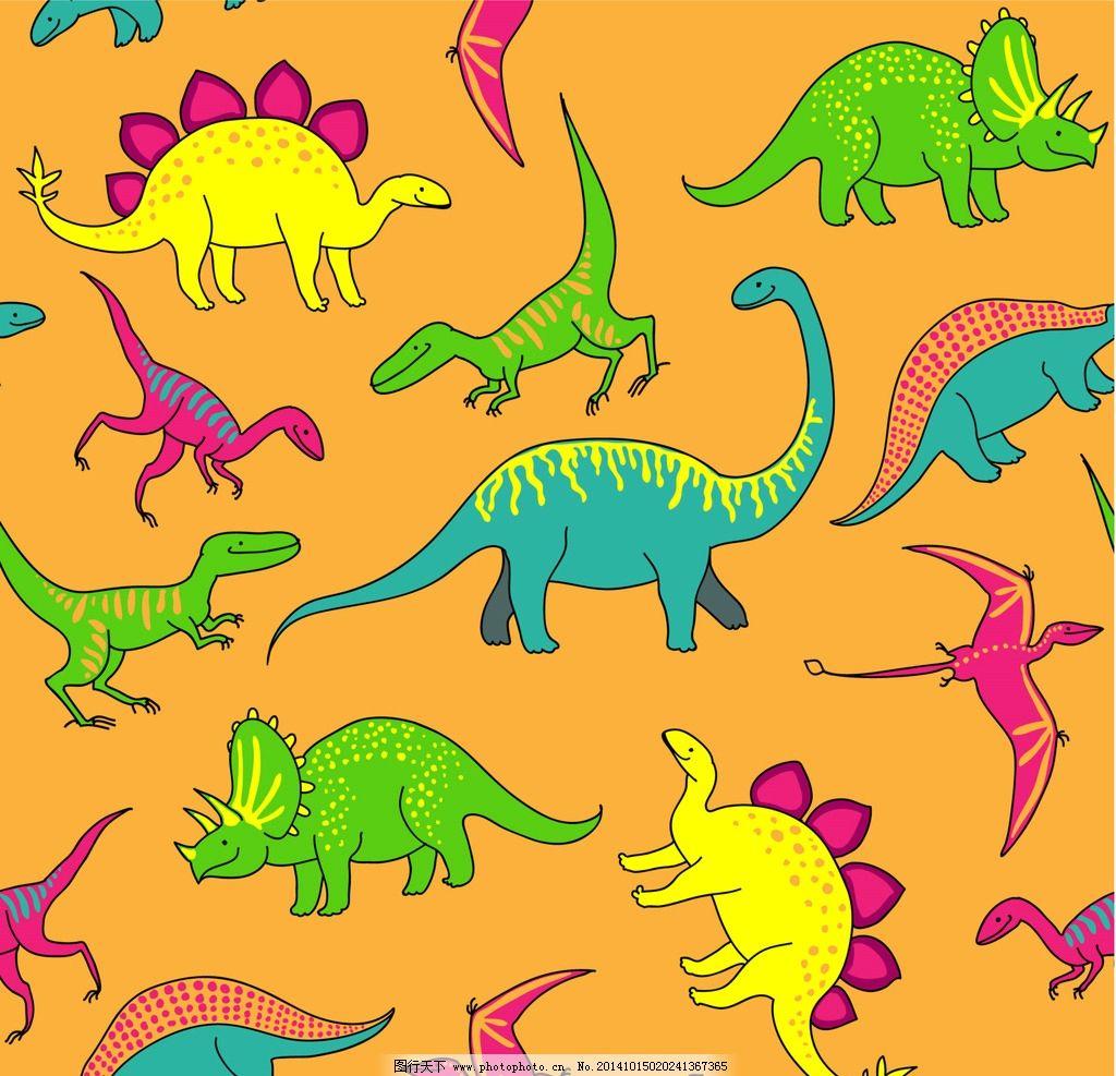 可爱小恐龙连续图案背图片