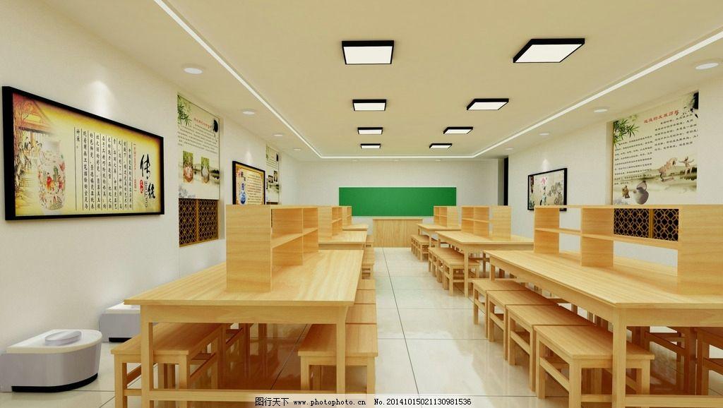 陶艺创新教室 室内设计 室内效果图 渲染 环境设计图片