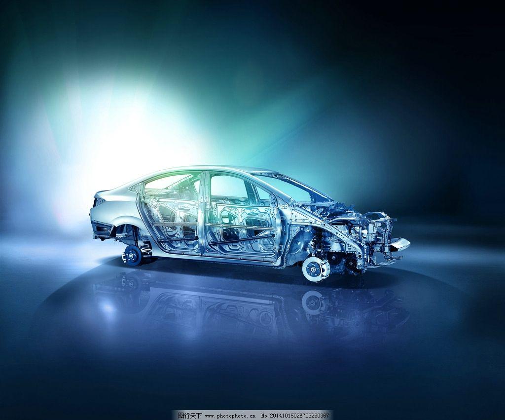 缤智 本田 汽车 汽车安全海报 车身骨架 透明车身 车身结构 高强车身