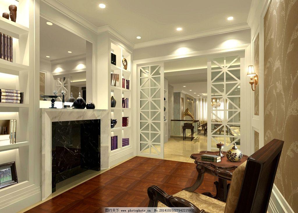 书房 欧式书房 壁炉 书吧 室内 环境 装修        环境设计 地板 铺装