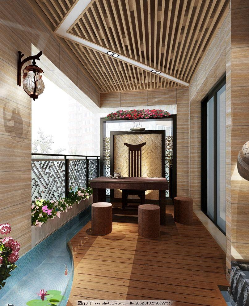 阳台 水景 设计 装修        休闲 设计 环境设计 室内设计 72dpi jpg