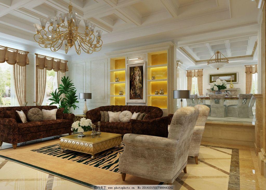 欧式装修      美式客厅 欧美客厅 别墅客厅 总统套房 五星酒店