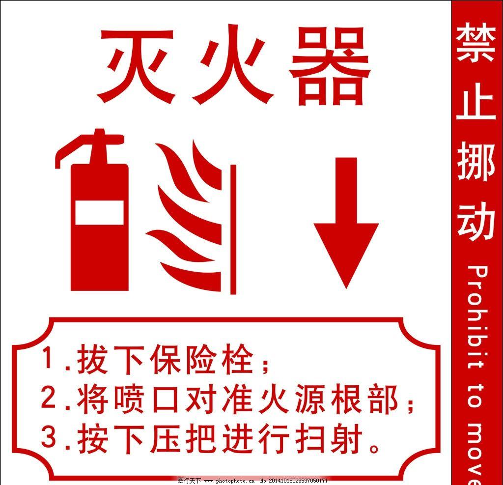 干粉灭火器检验后合格标志有什么要求