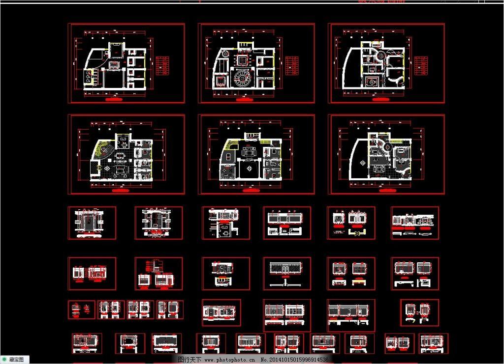 设计图库 cad素材 建筑图纸    上传: 2014-10-15 大小: 6.