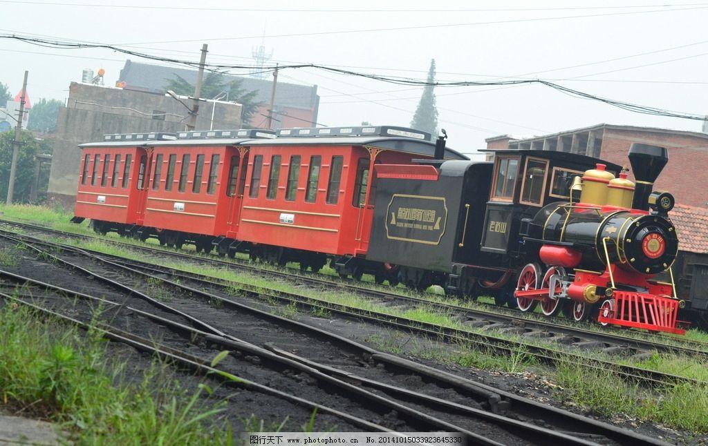 南京冶山 观光小火车 旅游 观光 国内旅游 旅游摄影 摄影 jpg 摄影