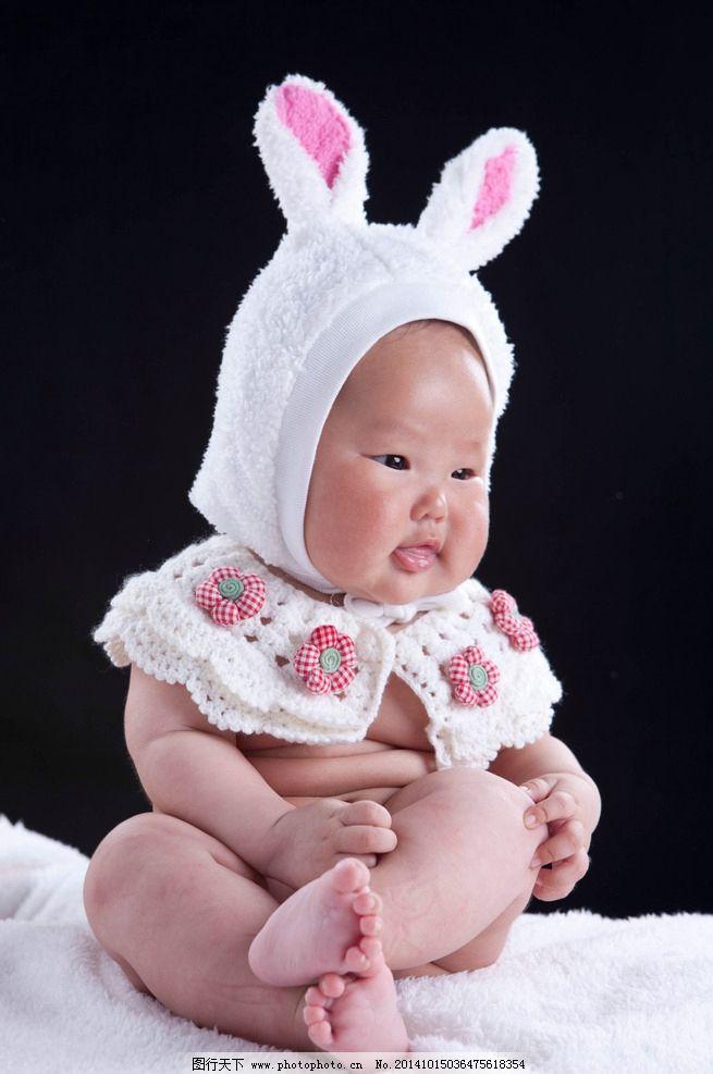婴儿 兔子 造型 宝宝 可爱 摄影 人物图库 儿童幼儿 240dpi jpg