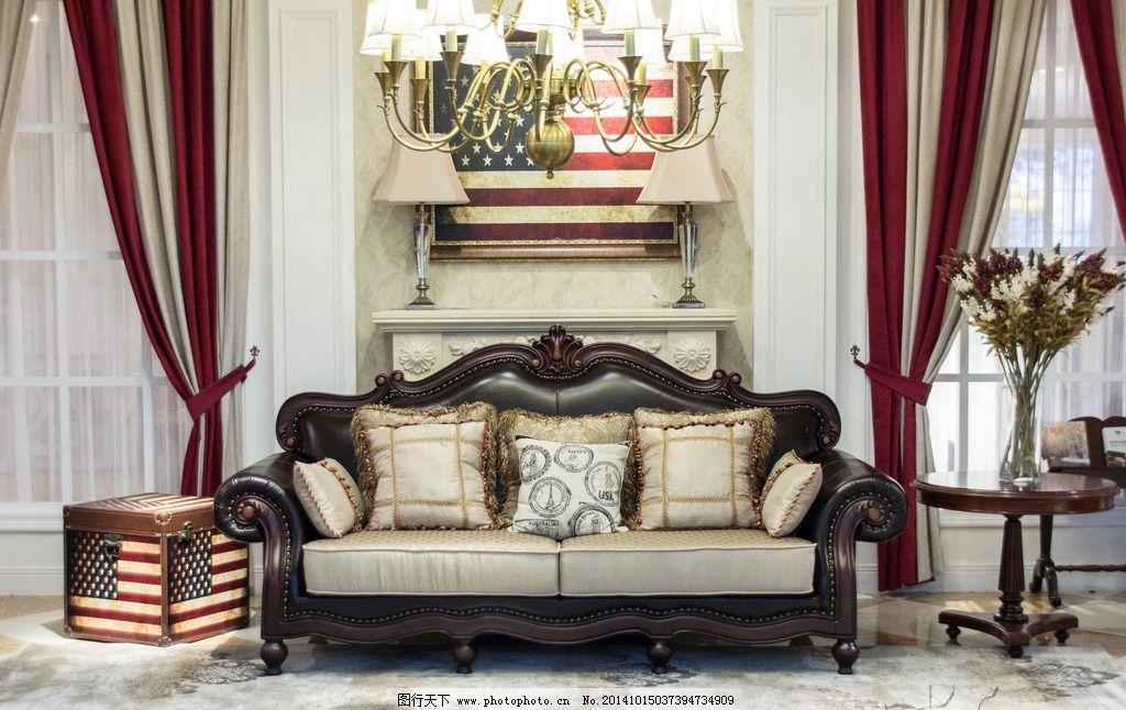 美式家具 沙发 美式装修 高档别墅家具 欧美家具 摄影 生活百科 家居图片