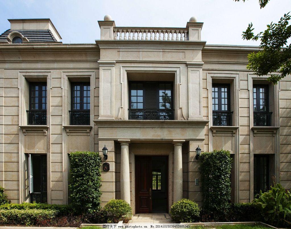 欧式 法式 高贵 建筑 干挂 石材 别墅 联排 排屋 对称 庭院 园林 景观图片