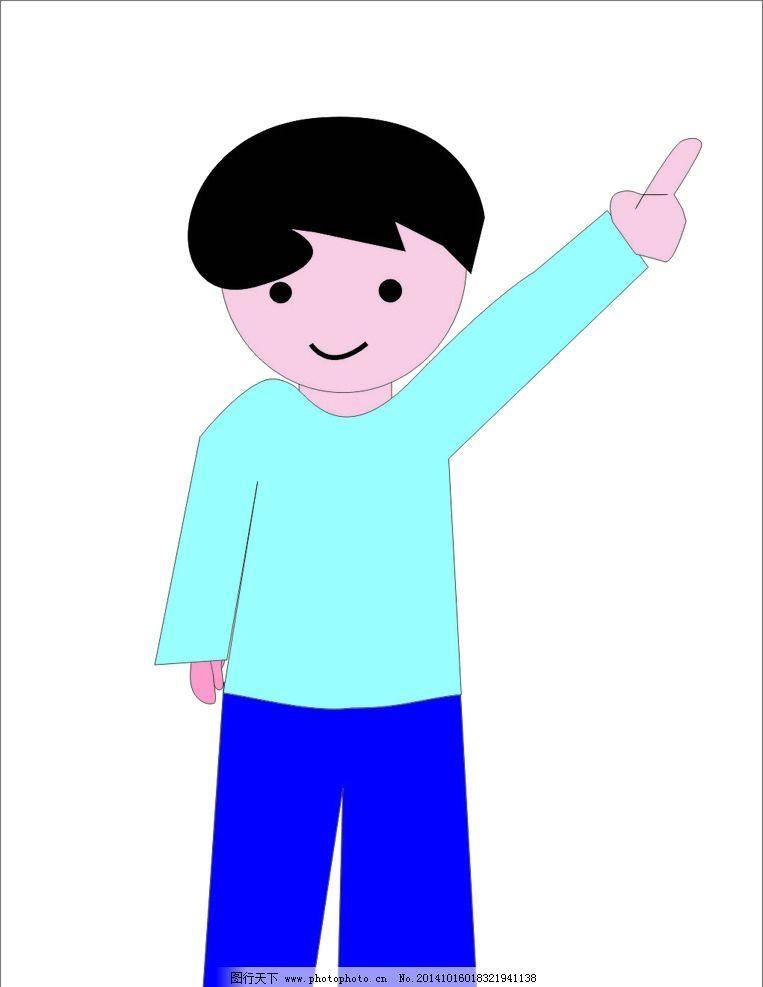 漫画 男孩 指示 提示 蓝色 设计 动漫动画 动漫人物 150dpi jpg