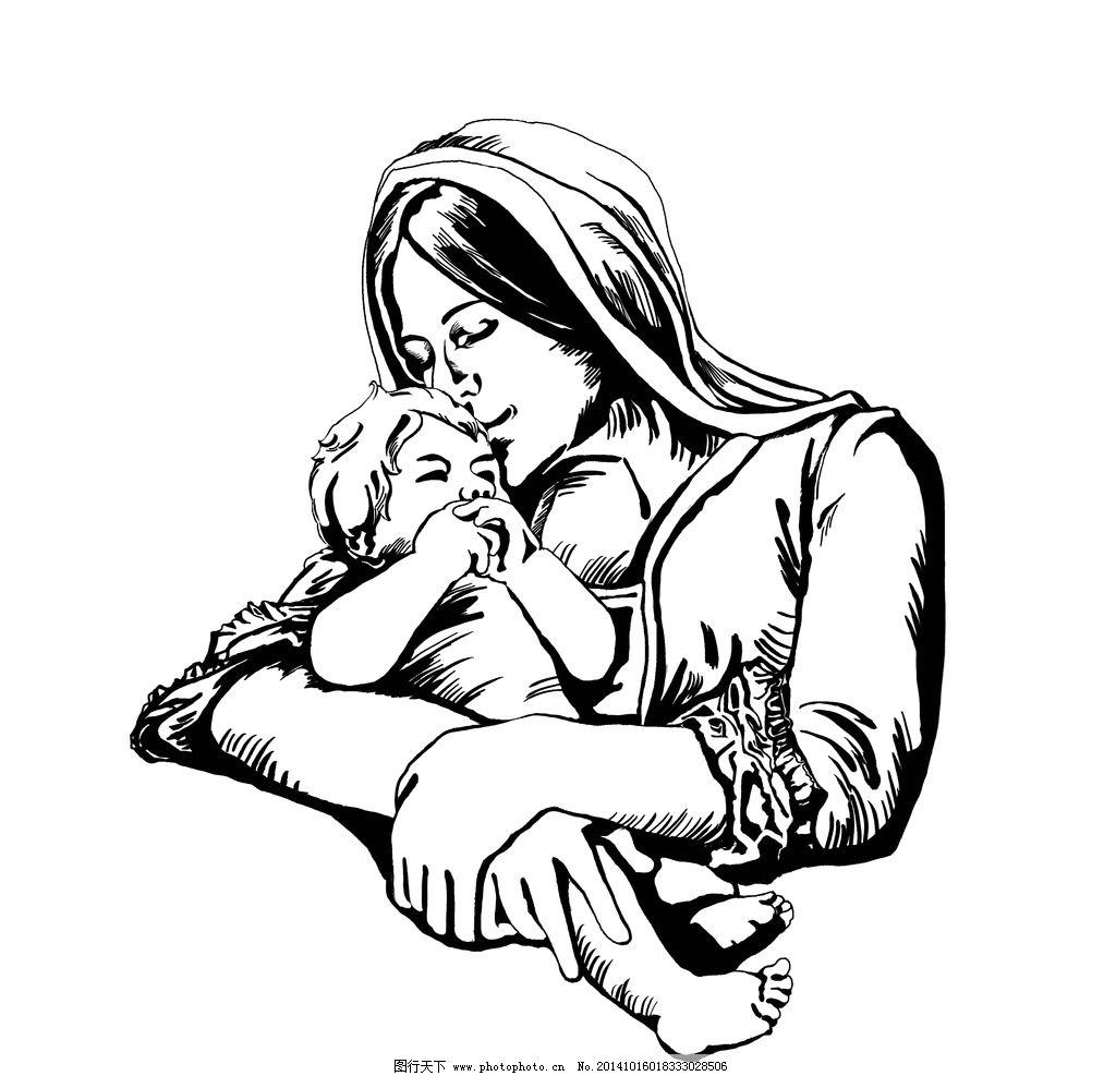 婴儿 母爱 老师 教师 教师节 教师节海报 教师节背景板  设计 动漫
