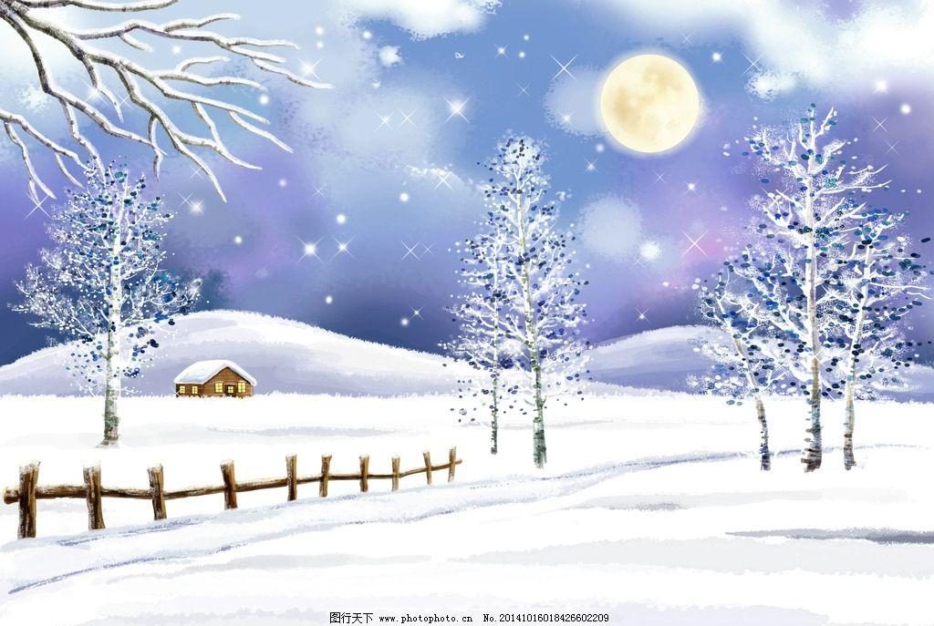 冬天雪景 水彩画 冬天夜晚 雪树 卡通水彩 设计 动漫动画 风景漫画