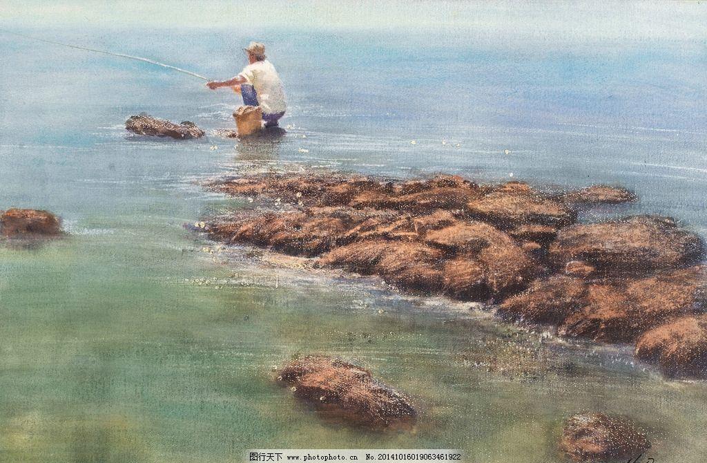 钓鱼人 水彩 哈定 海边 垂钓 水彩画 中国画 水彩哈定
