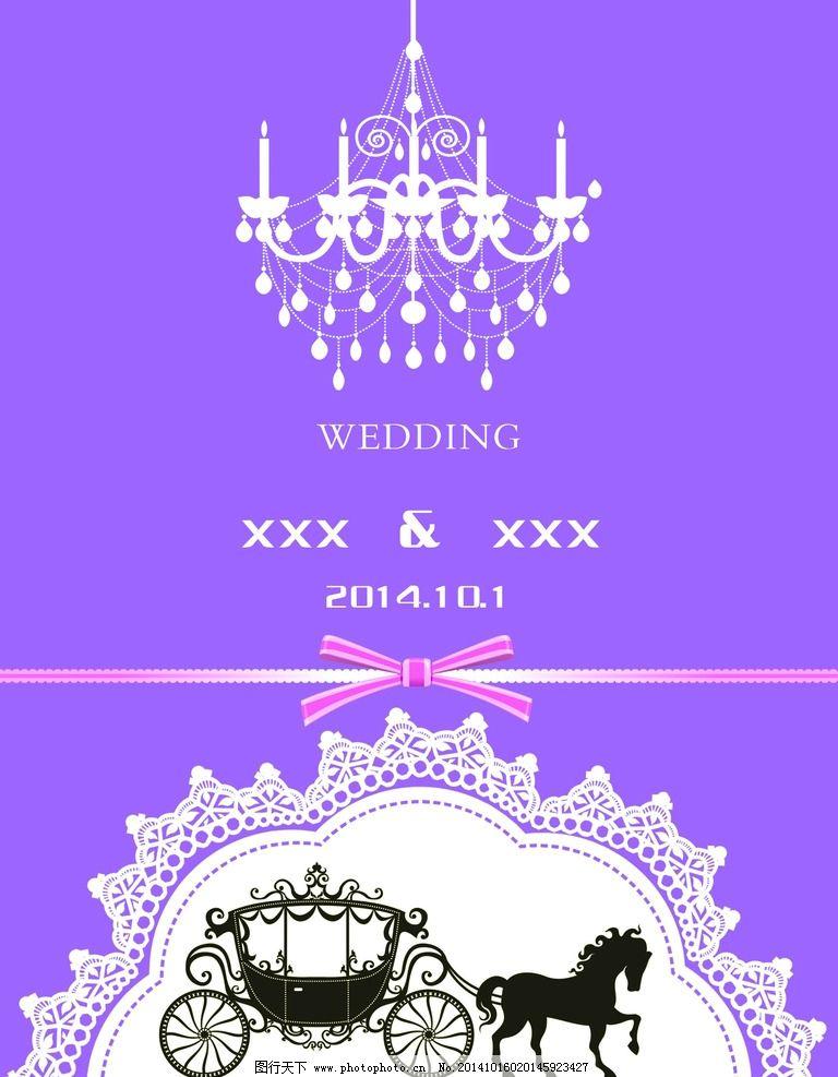 婚礼 迎宾牌