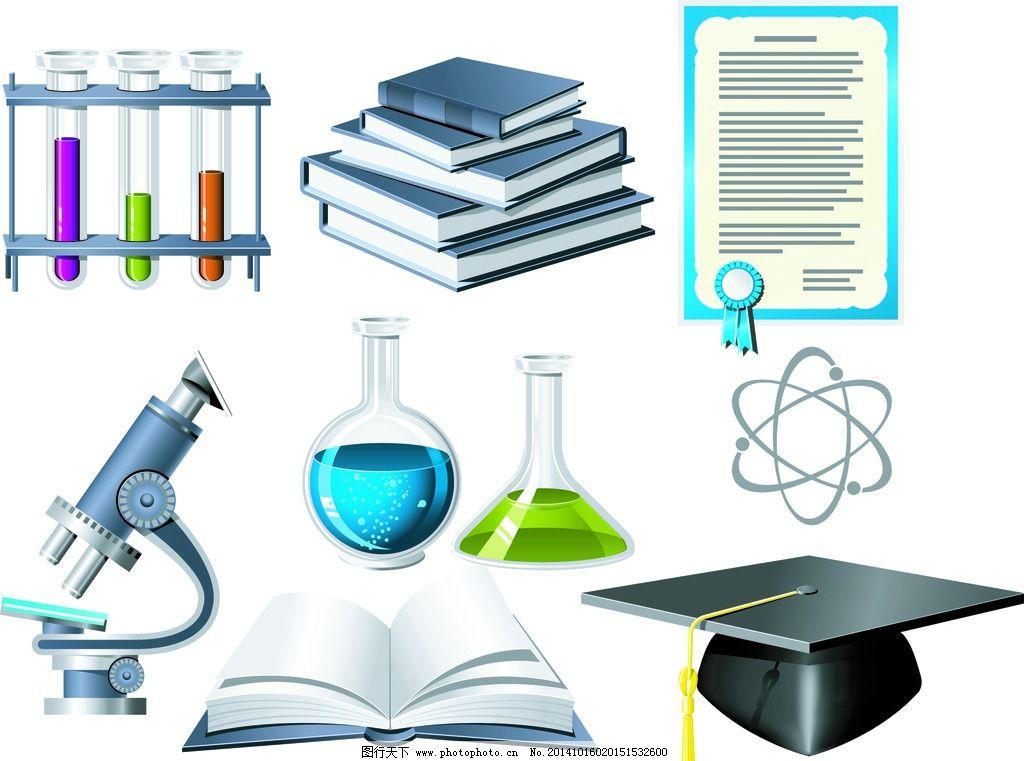 化学 仪器 文字 显微镜 实验室 设计 标志图标 其他图标 72dpi jpg