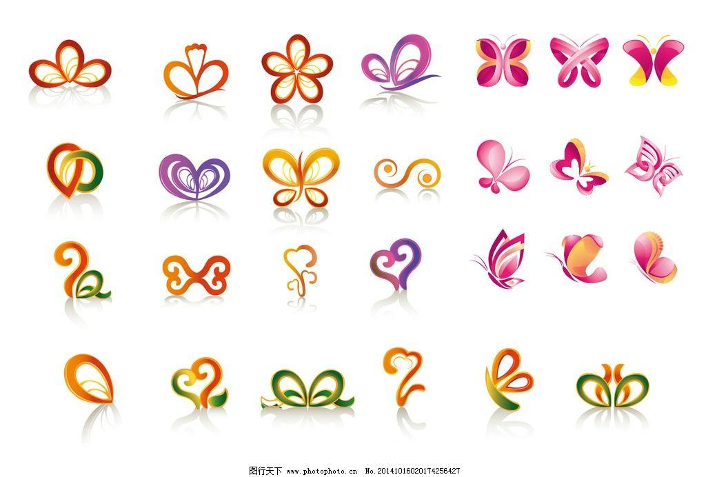 电路蝴蝶logo