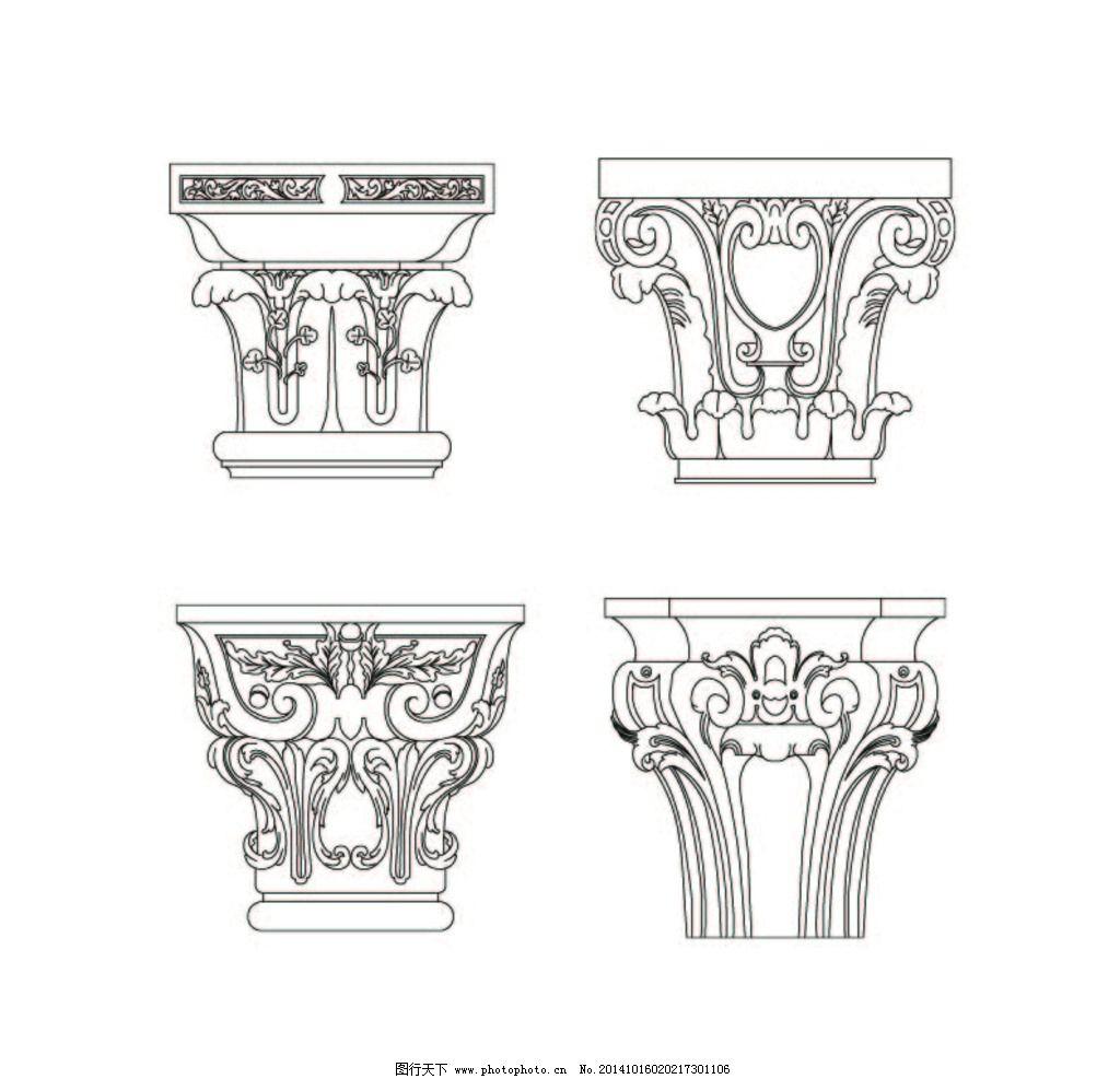 美式家具造型 美式 美式家具 欧式 美式纹样 欧式纹样 美式 设计 底纹