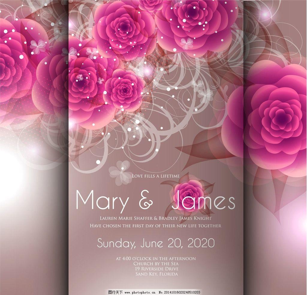 婚礼 邀请卡 爱情 情人节 玫瑰素材 玫瑰花纹 欧式花纹 欧式古典 花纹