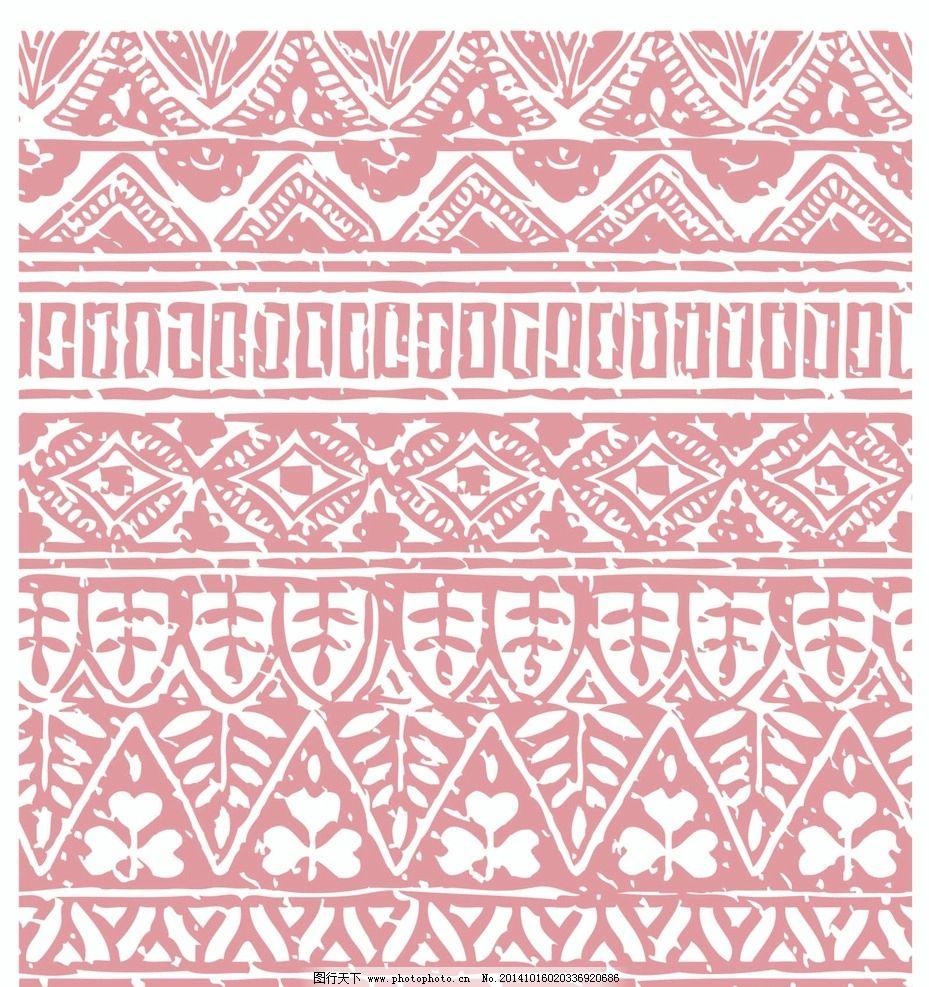 肌理几何图案 异域风情几何 四方连续图案 背景底纹 印花图案 抽象片