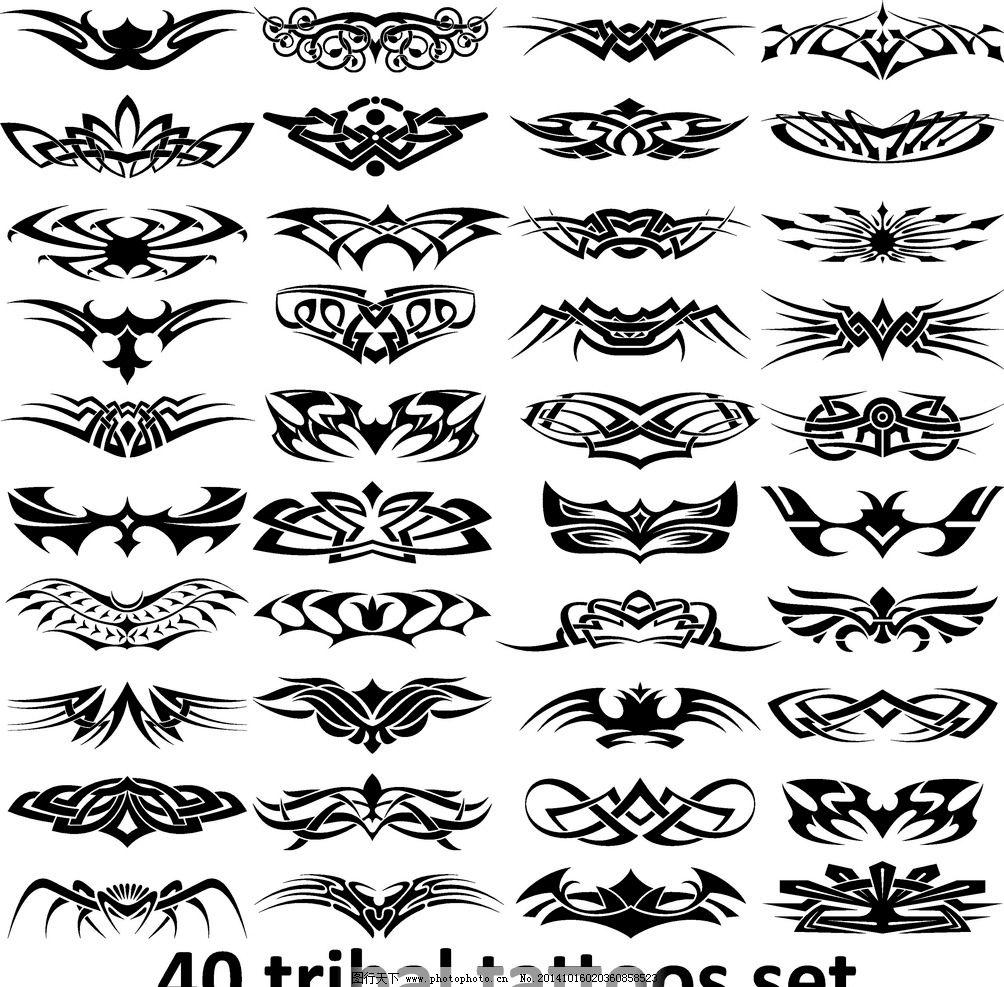 纹身 手绘 图腾 花纹 纹样 花边 翅膀 纹身图案 设计 eps 设计 底纹