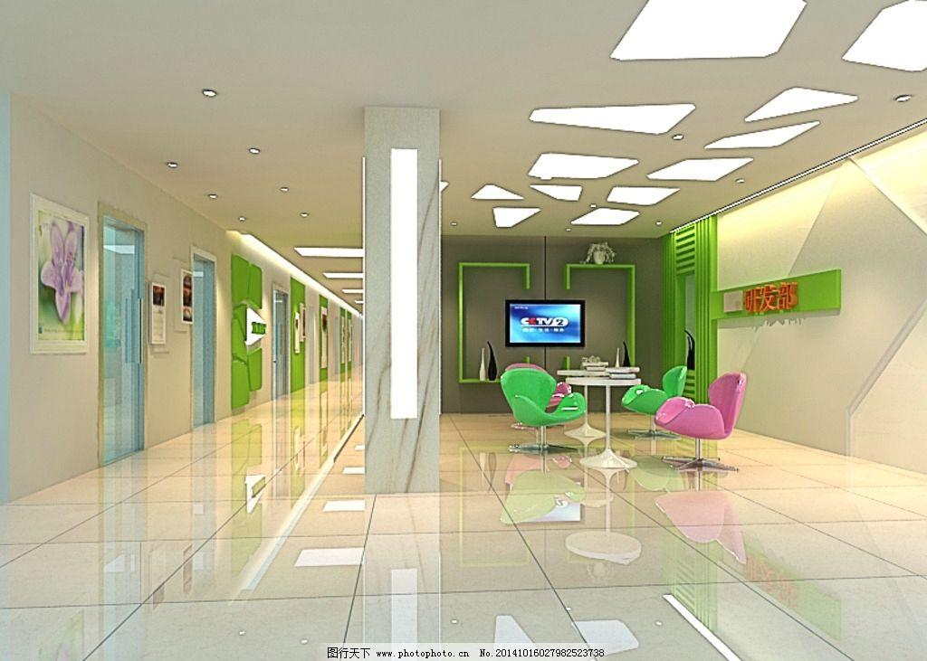 幼儿园 儿童 医院 展馆 博物馆 展示 商业 研究 设计 环境设计 室内