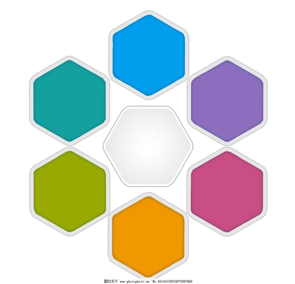花瓣图形 形状 彩色 标签 顺序 对称