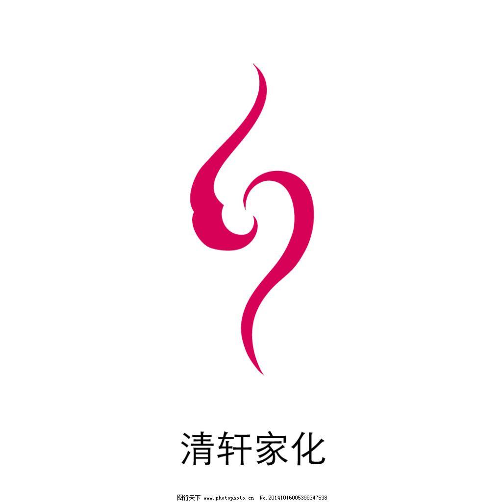 logo设计,矢量图 广告设计-图行天下图库