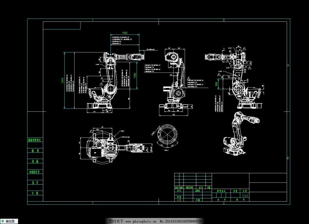 机械图纸 六轴机械手cad总图