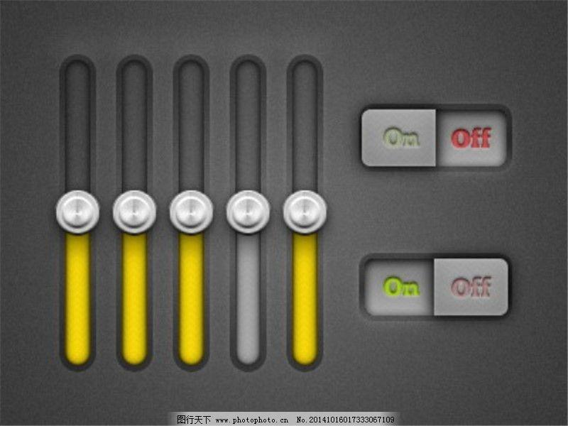 手机音乐按钮 手机开关按键 界面音乐调节组件 手机app素材 app按钮