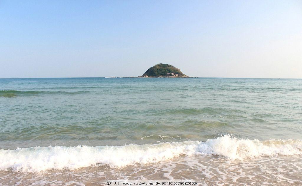 海岛 海滩 海浪 沙滩 孤岛 晴空万里 摄影随记 国内旅游