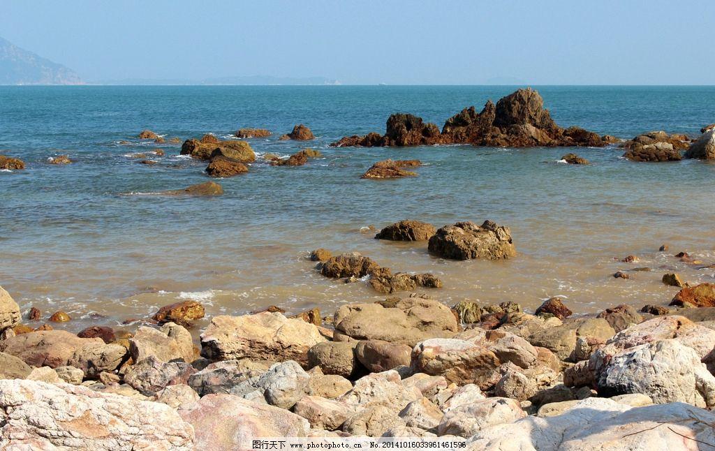 岩石 海滩 海浪 沙滩 孤岛 晴空万里 摄影随记 旅游摄影 国内旅游