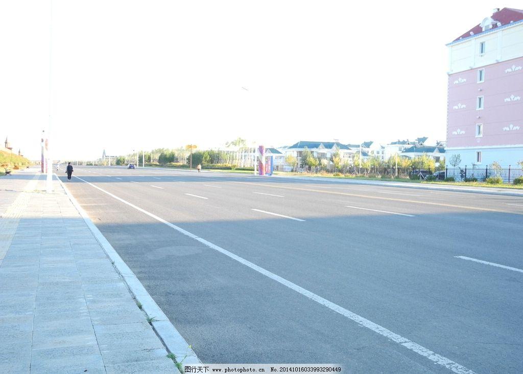城镇 街道 干净的街道 小区景色 摄影 满洲里 旅游摄影 国内旅游